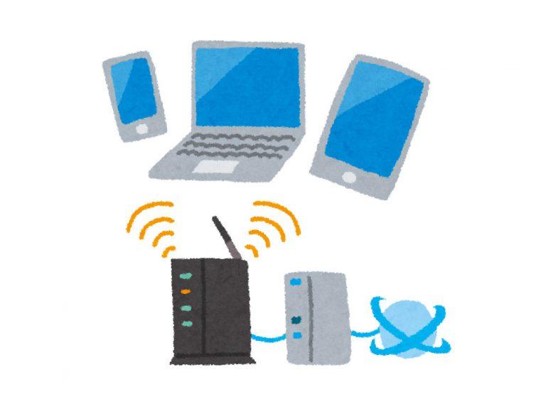 パソコン・スマートフォンのWi-Fiの設定手順をご紹介