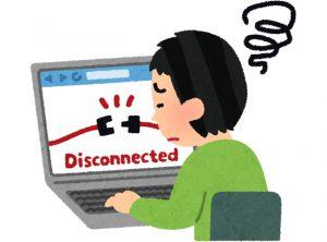 Wi-Fiとパソコンが繋がらない!そんなときの原因とトラブルシューティング