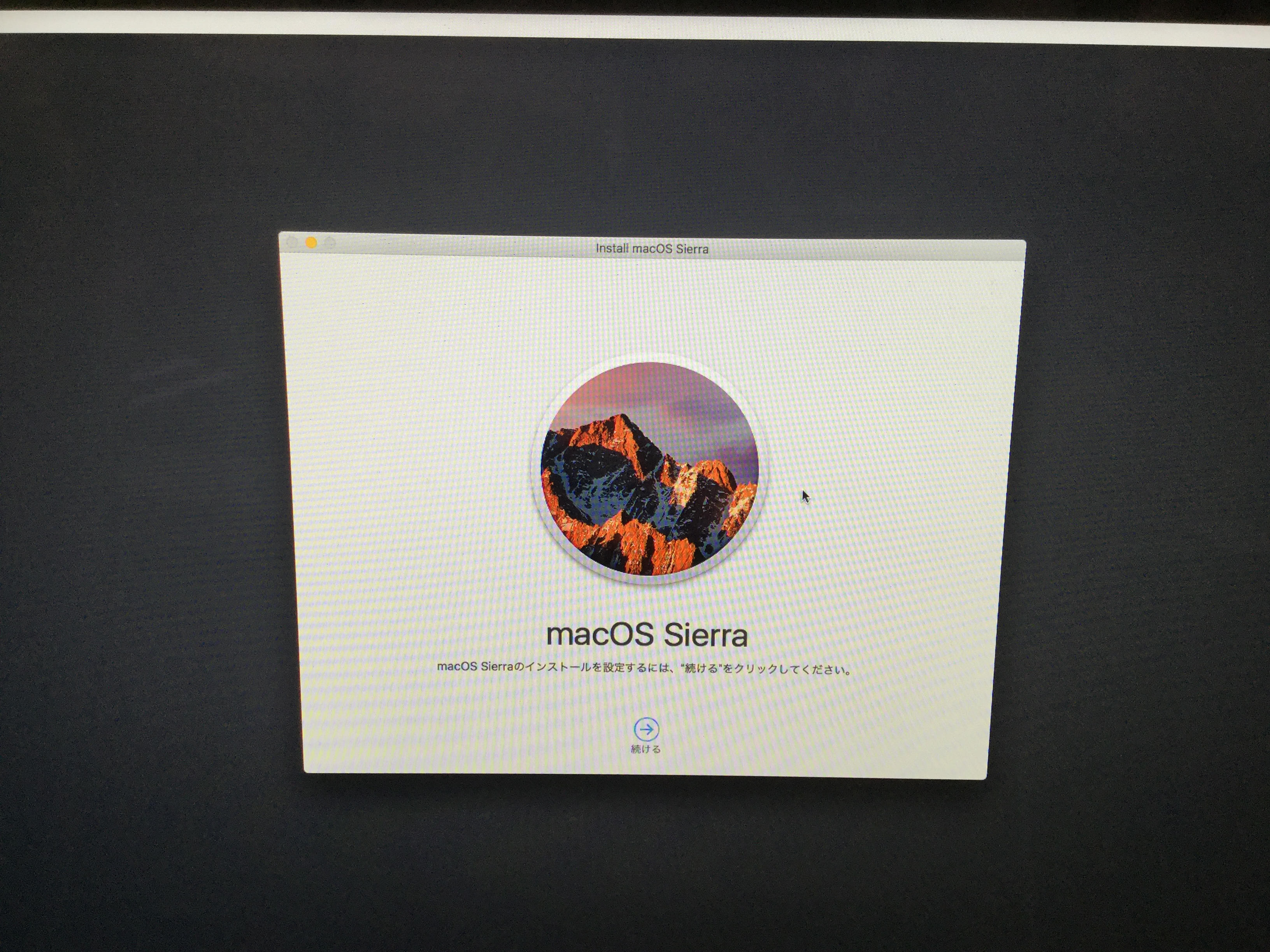 広島県三次市 デスクトップパソコンが起動しない/Apple Mac OS Xのイメージ