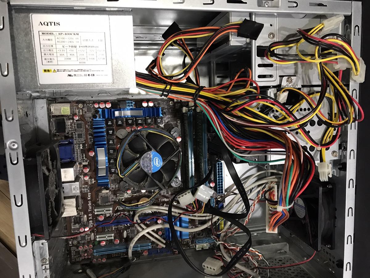 東京都調布市 デスクトップパソコンが起動しない/EPSON(エプソン) Windows 10のイメージ