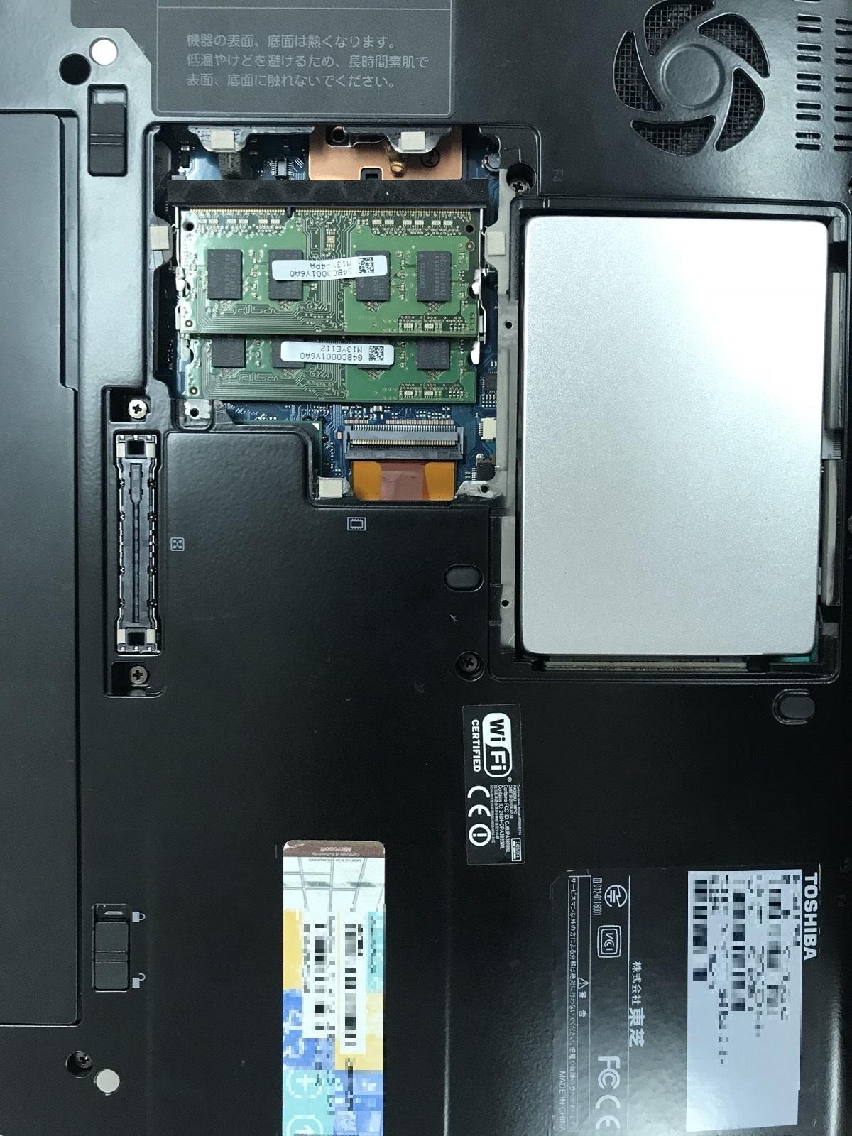 福岡県福岡市東区 ノートパソコンが起動しない/東芝 Windows 10のイメージ