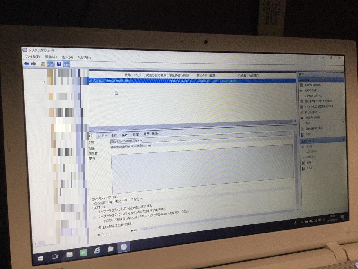 東京都武蔵野市 ノートパソコンの無線マウスが動かない/東芝 Windows 10のイメージ