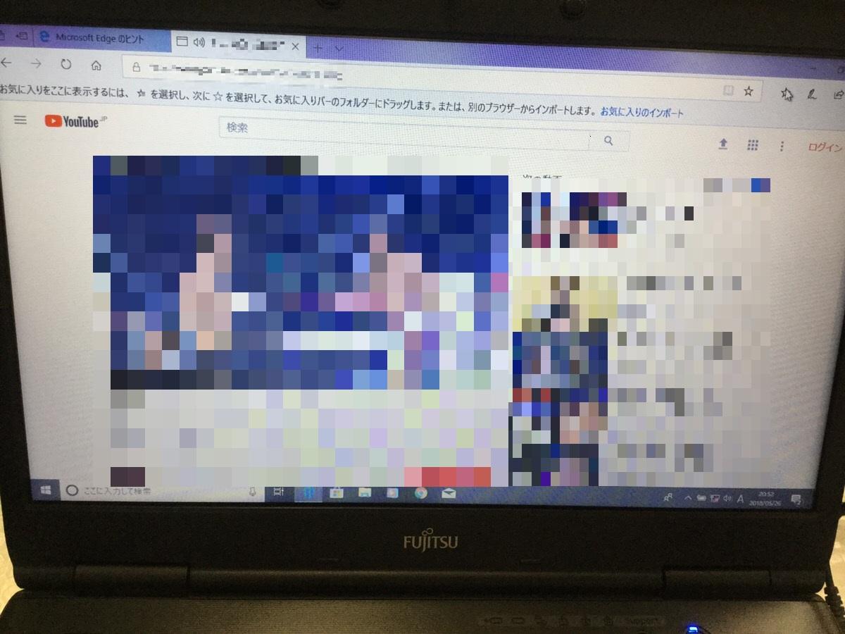茨城県土浦市 ノートパソコンが起動しない/NEC Windows 10のイメージ
