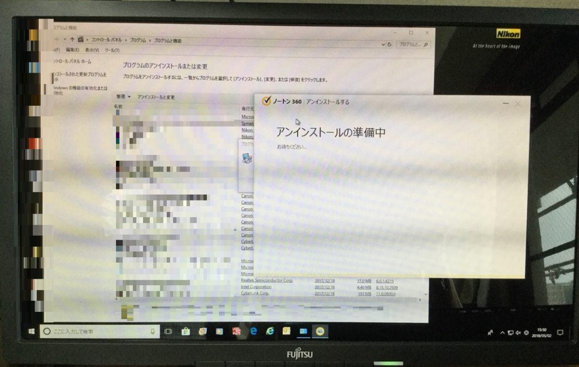 京都府京都市下京区 デスクトップパソコンのインターネットトラブル/富士通 Windows 10のイメージ