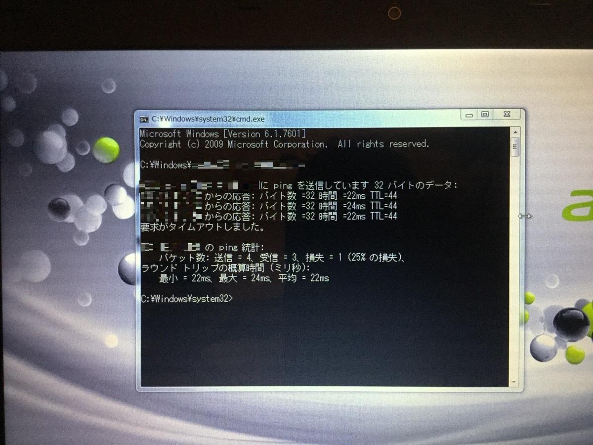 東京都八王子市 ノートパソコン インターネットの設定(無線)/Acer Windows 7のイメージ