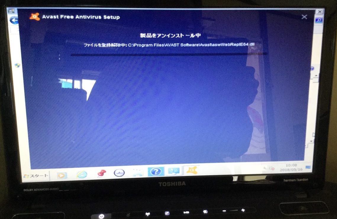 京都府亀岡市 ノートパソコンのソフト関連のトラブル/東芝 Windows 7のイメージ