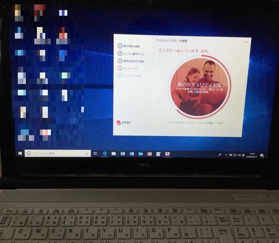滋賀県栗東市 デスクトップパソコンのデータの復旧・移行/NEC Windows 10のイメージ