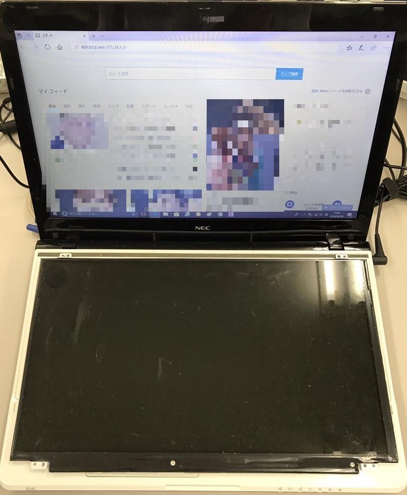 京都府京都市下京区 ノートパソコンの液晶関連トラブル/NEC Windows 10のイメージ