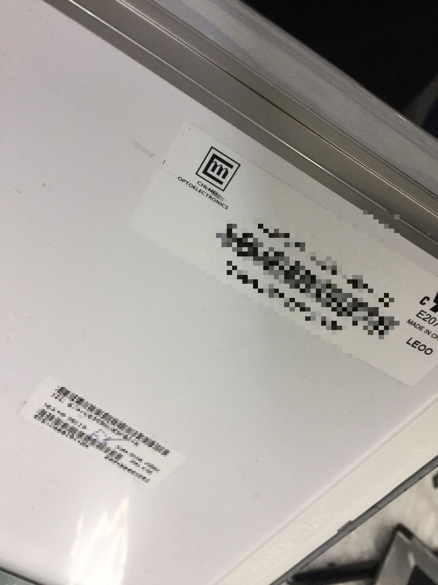 広島県広島市佐伯区 ノートパソコンの液晶が割れた/東芝 Windows 10のイメージ