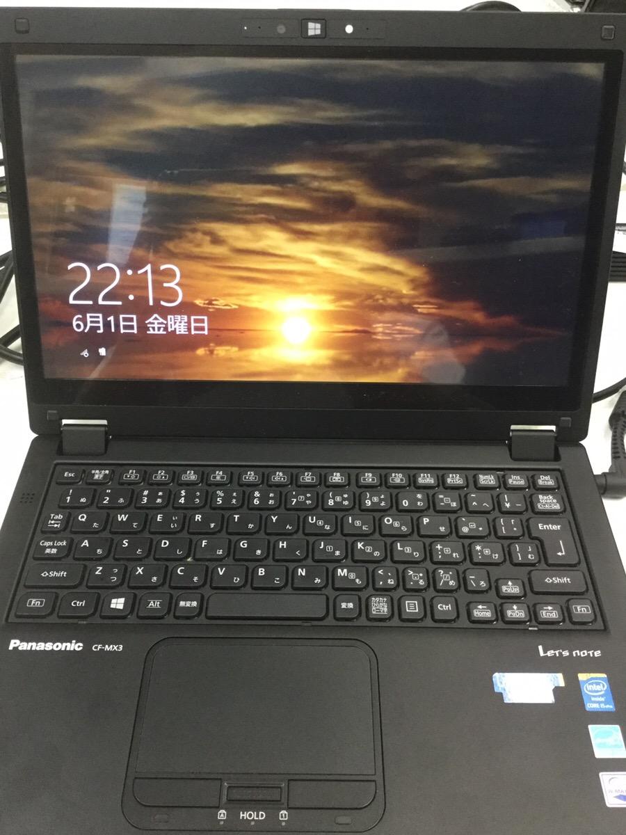 長野県伊那市 ノートパソコンが起動しない/パナソニック Windows 8.1/8のイメージ