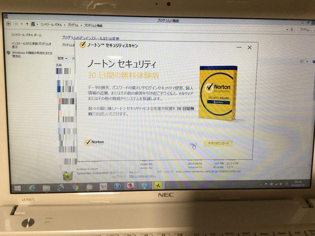 京都府宇治市 ノートパソコンの電源が入らない/NEC Windows 8.1/8のイメージ