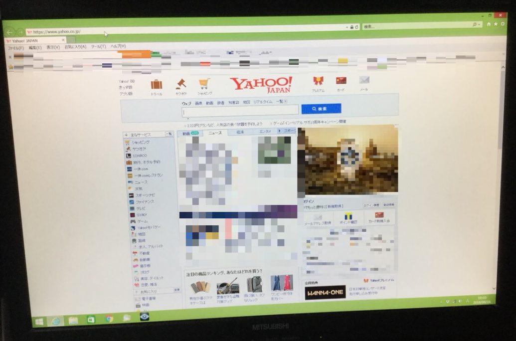 愛知県名古屋市名東区 デスクトップパソコンのインターネット関連トラブル/マウスコンピューター Windows 10のイメージ