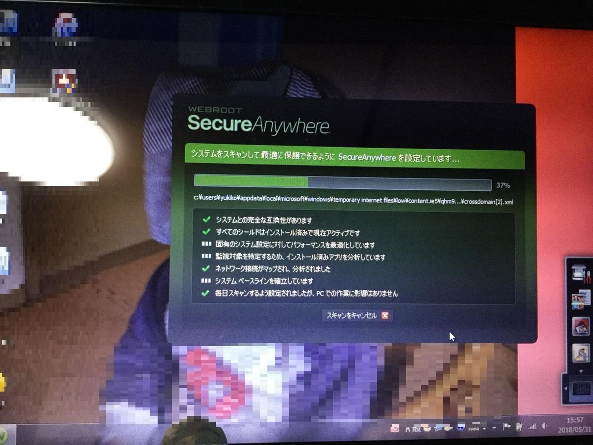 京都府京都市西京区 ノートパソコンがウイルスに感染した/NEC Windows 10のイメージ