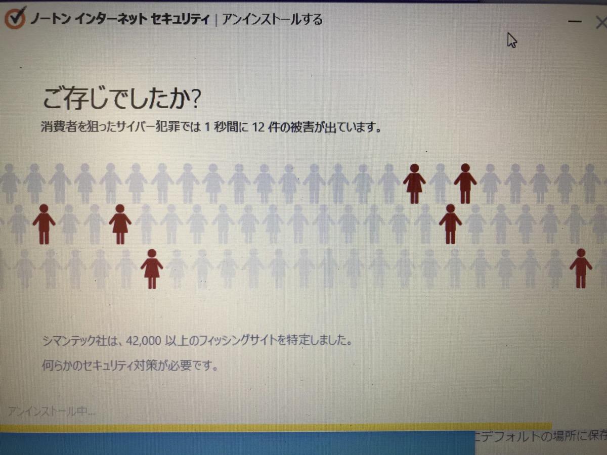 長崎県佐世保市 ノートパソコンがインターネットにつながらない/DELL(デル) Windows 10のイメージ