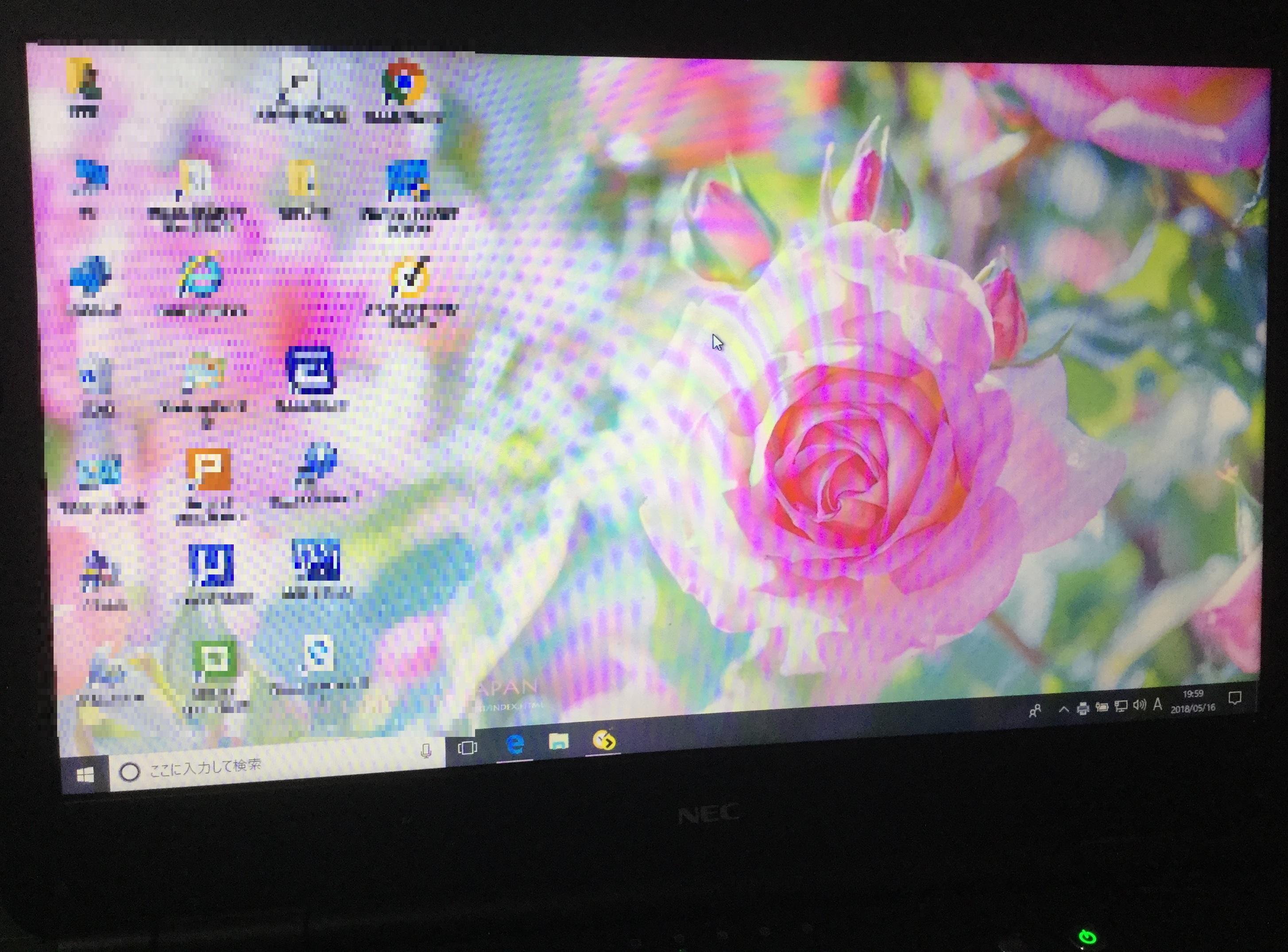 千葉県千葉市緑区 ノートパソコンが起動しない/NEC Windows 10のイメージ