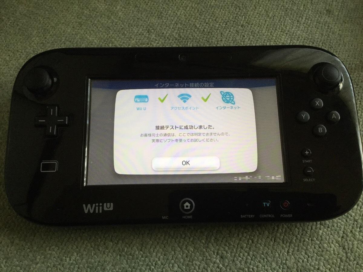 岐阜県可児市 ゲーム機のインターネットの接続設定(無線)/ソニーのイメージ