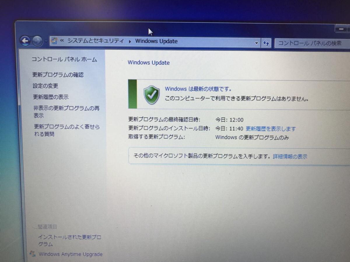 岡山県苫田郡鏡野町 ノートパソコンが起動しない/富士通 Windows 7のイメージ
