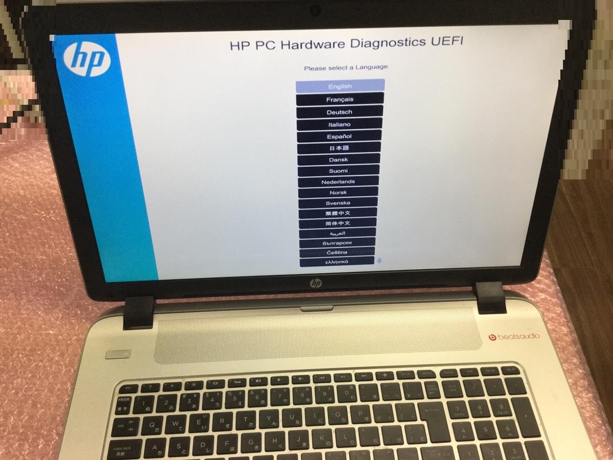 神奈川県厚木市 ノートパソコンの液晶関連トラブル/HP(ヒューレット・パッカード) Windows 8.1/8のイメージ