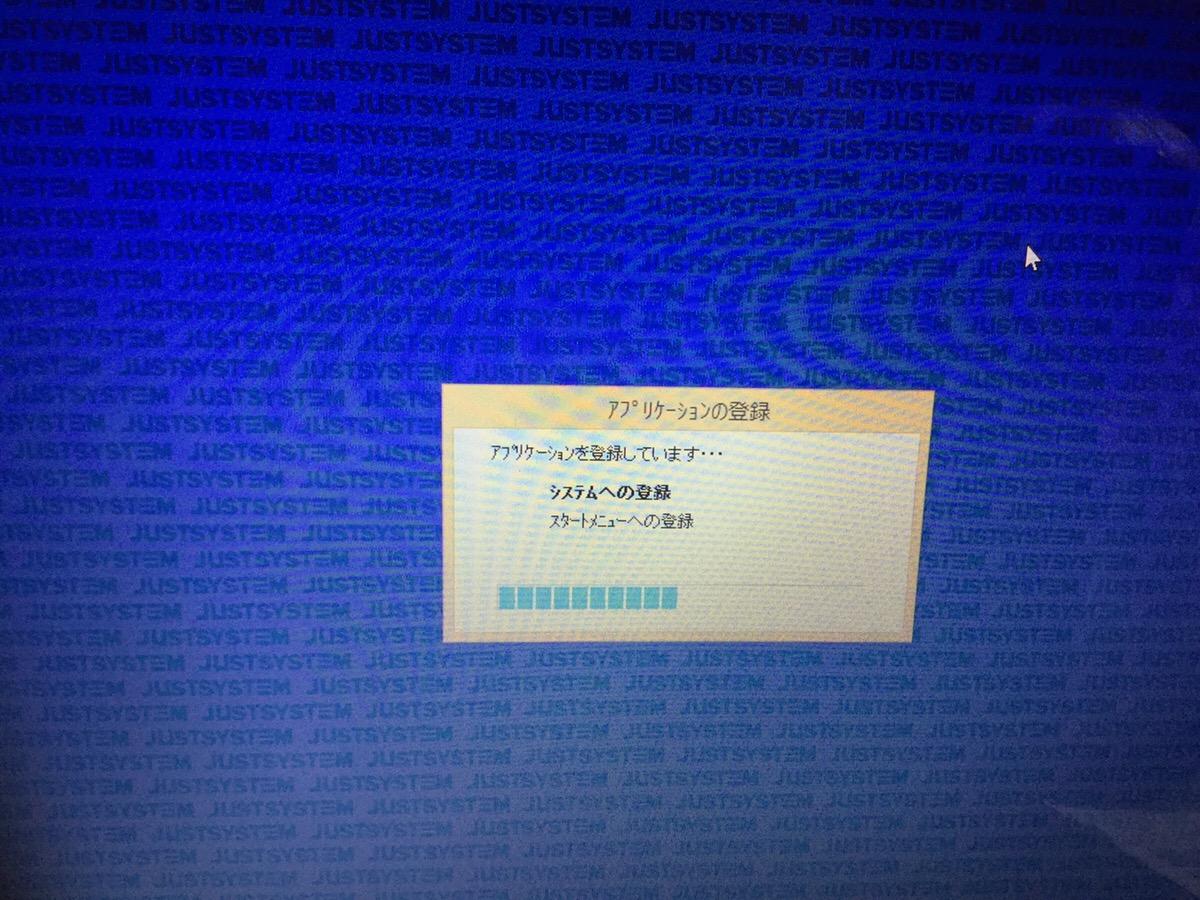 兵庫県宝塚市 ノートパソコンのソフト関連のトラブル/NEC Windows 8.1/8のイメージ