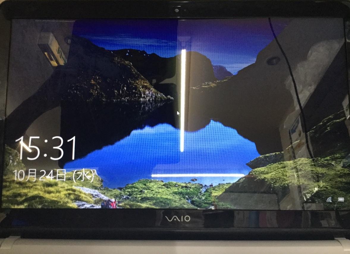 北海道札幌市白石区 ノートパソコンの液晶関連トラブル/ソニー(VAIO) Windows 10のイメージ