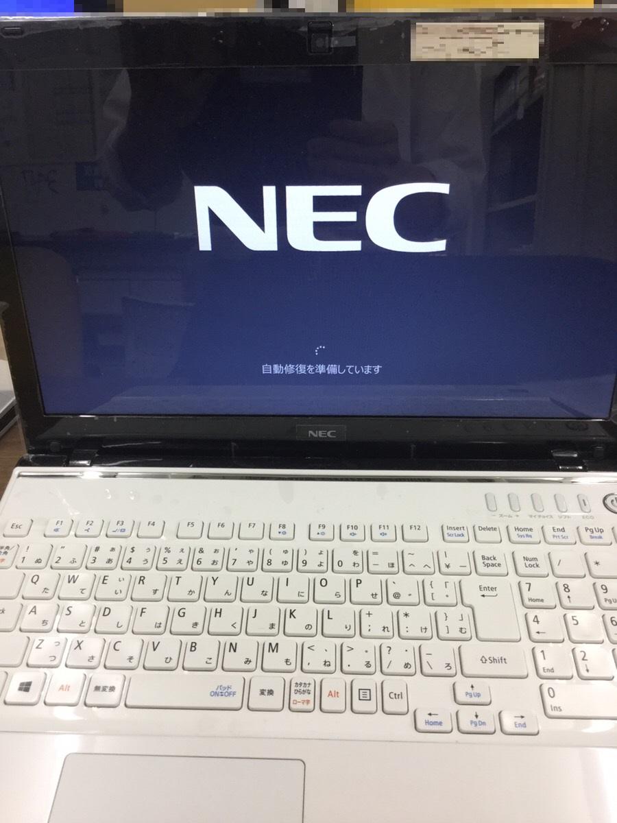 Windows10 しない パソコン 起動