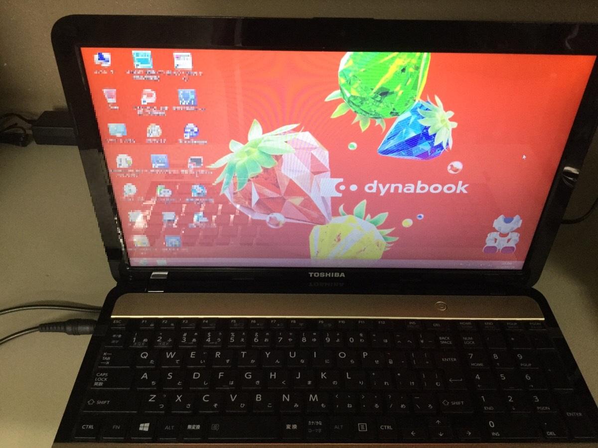 神奈川県海老名市 ノートパソコンの電源がすぐに切れる/東芝 Windows 8.1/8のイメージ