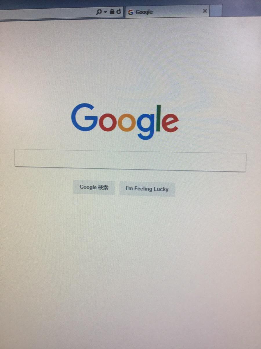 北海道札幌市西区 ノートパソコンがウイルスに感染した/ソニー(VAIO) Windows 10のイメージ