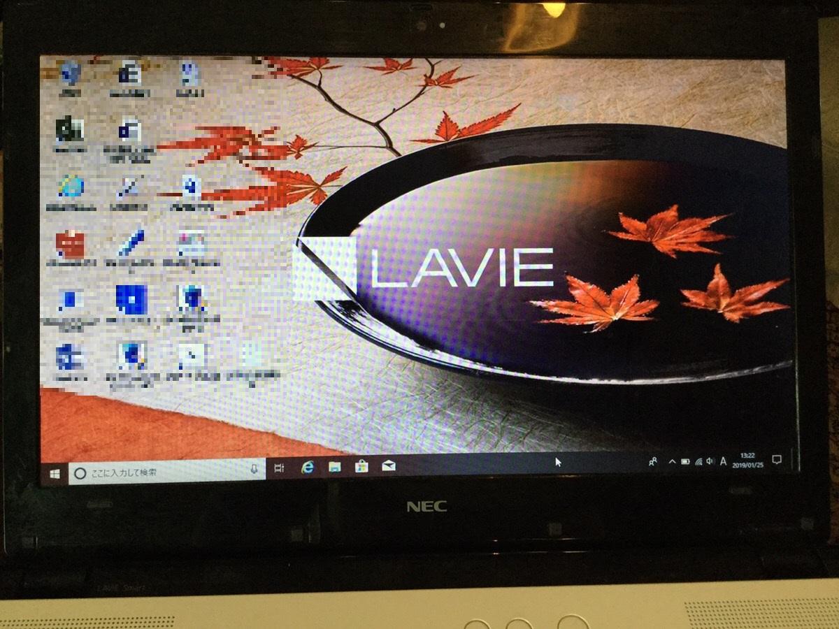 愛知県名古屋市名東区 ノートパソコンにメッセージが表示される/NEC Windows 10のイメージ