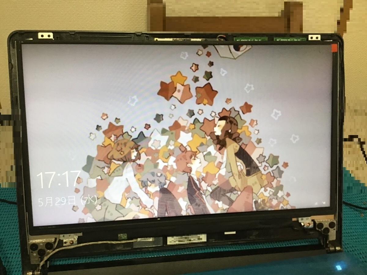 千葉県鎌ケ谷市 ノートパソコンの液晶関連トラブル/マウスコンピューター Windows 10のイメージ