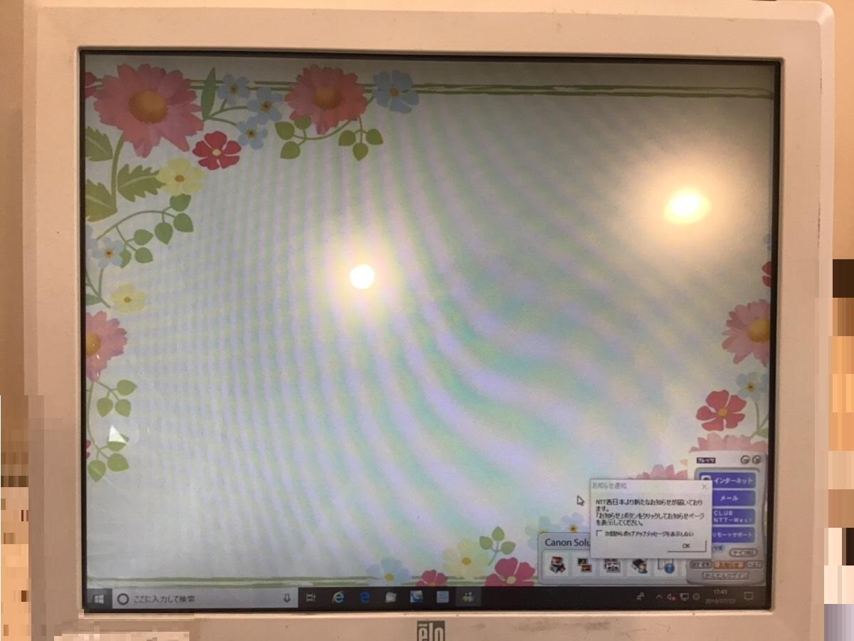 兵庫県神戸市灘区 デスクトップパソコンが起動しない/DELL(デル) Windows 10のイメージ