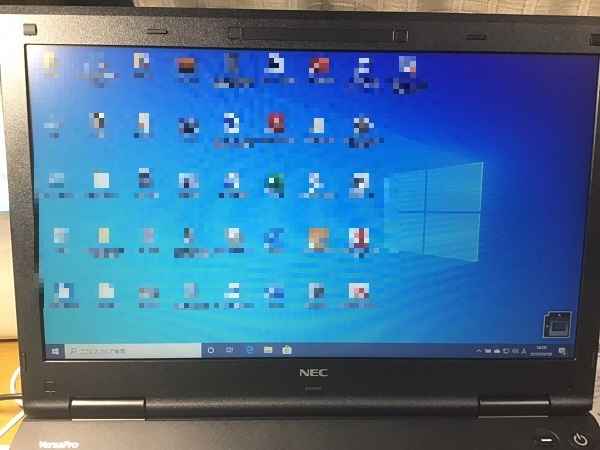 東京都国立市 ノートパソコンのソフト関連トラブル/NEC Windows 10のイメージ