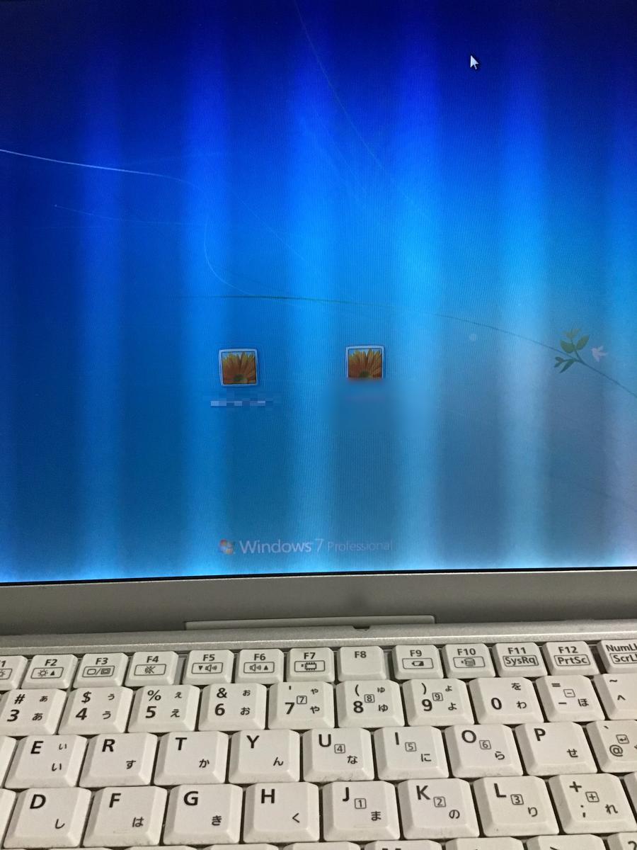 東京都荒川区 ノートパソコンが起動しない/ソニー(VAIO) Windows 7のイメージ