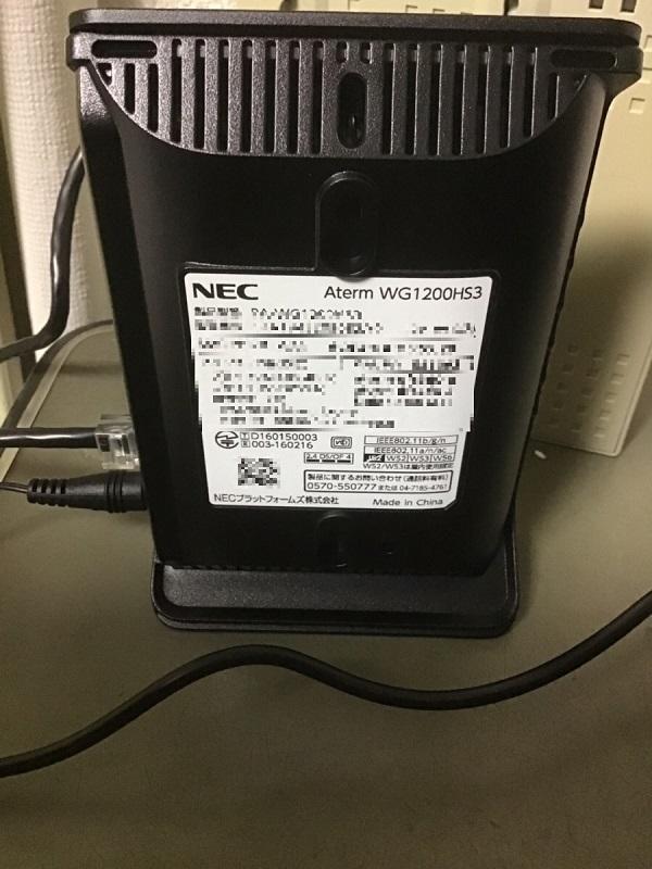 東京都武蔵野市 デスクトップパソコンが起動しない/NEC Windows 7のイメージ