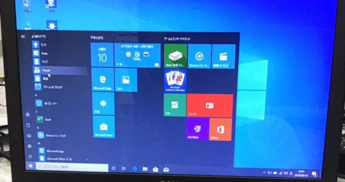 埼玉県所沢市 ノートパソコンが起動しない/DELL(デル) Windows 10のイメージ