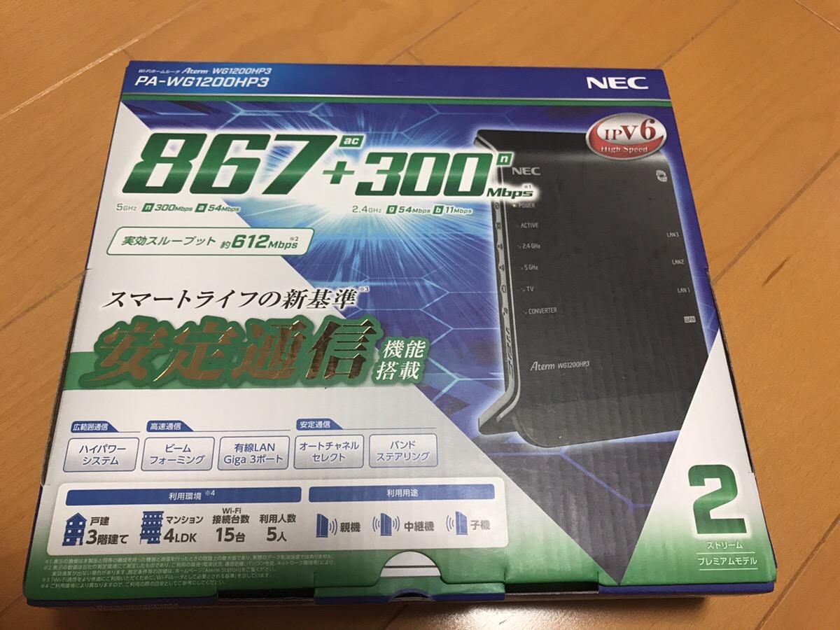 愛知県名古屋市名東区 デスクトップパソコンのインターネットトラブル/DELL(デル) Windows 10のイメージ