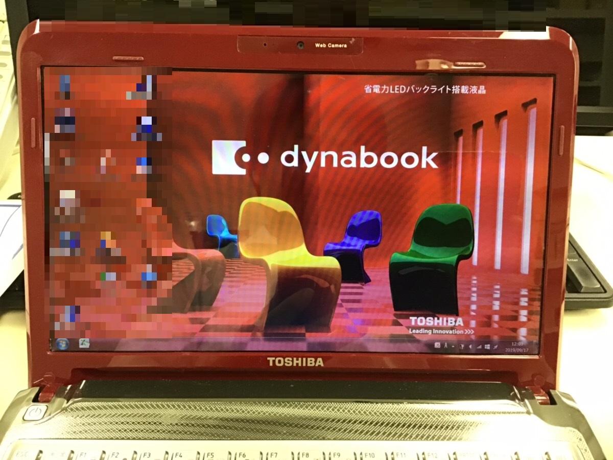 大阪府豊中市 ノートパソコンの動作が重い/東芝 Windows 7のイメージ