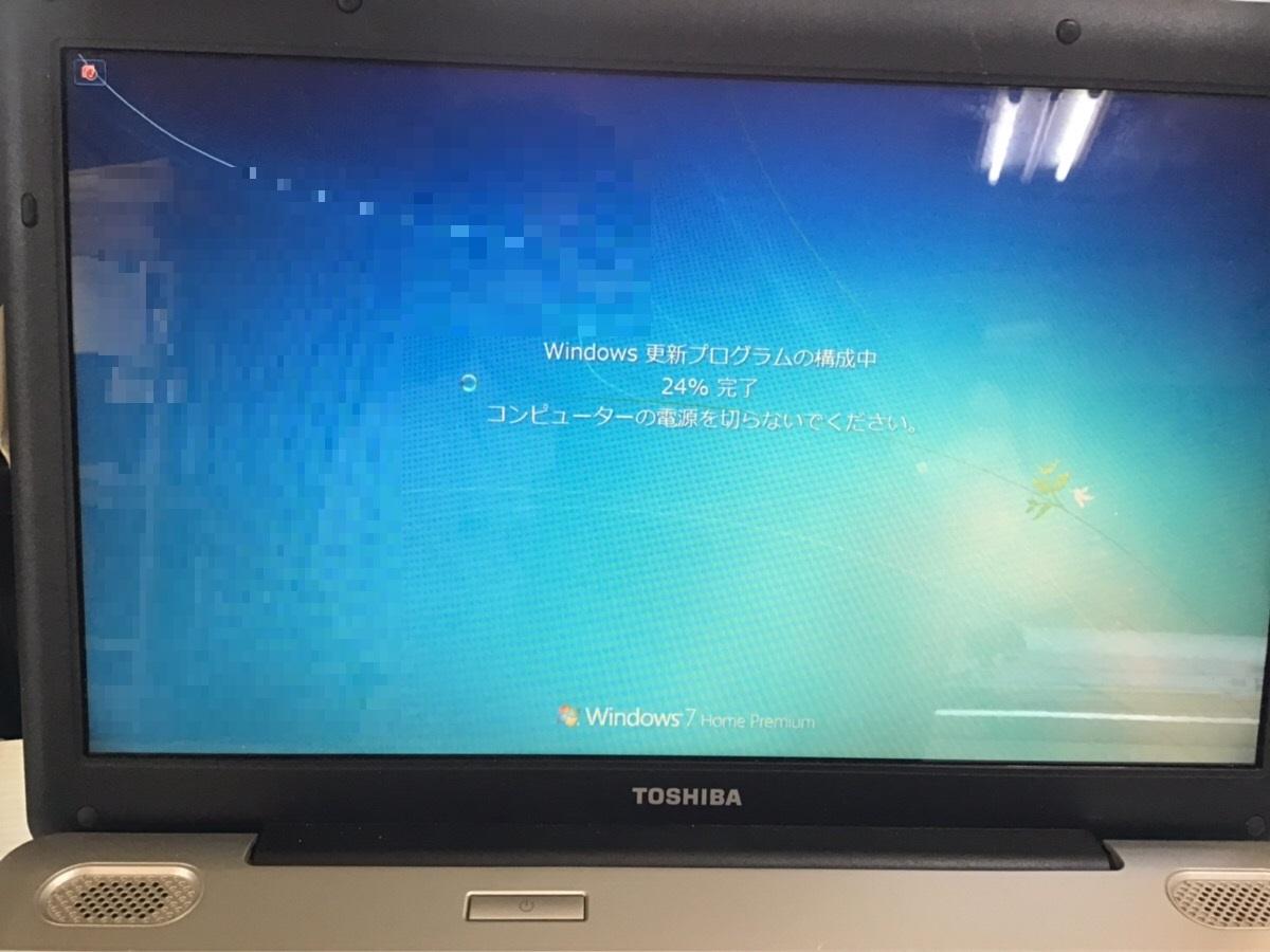 愛知県名古屋市瑞穂区 ノートパソコンが起動しない/東芝 Windows 7のイメージ