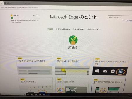 愛知県津島市 デスクトップパソコンの電源が入らない/DELL(デル) Windows 10のイメージ