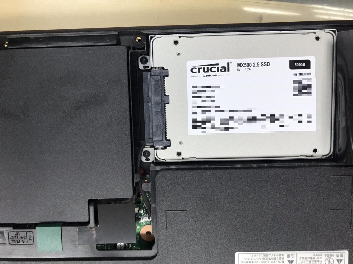 群馬県桐生市 ノートパソコンが正常に起動しない/富士通 Windows 10のイメージ