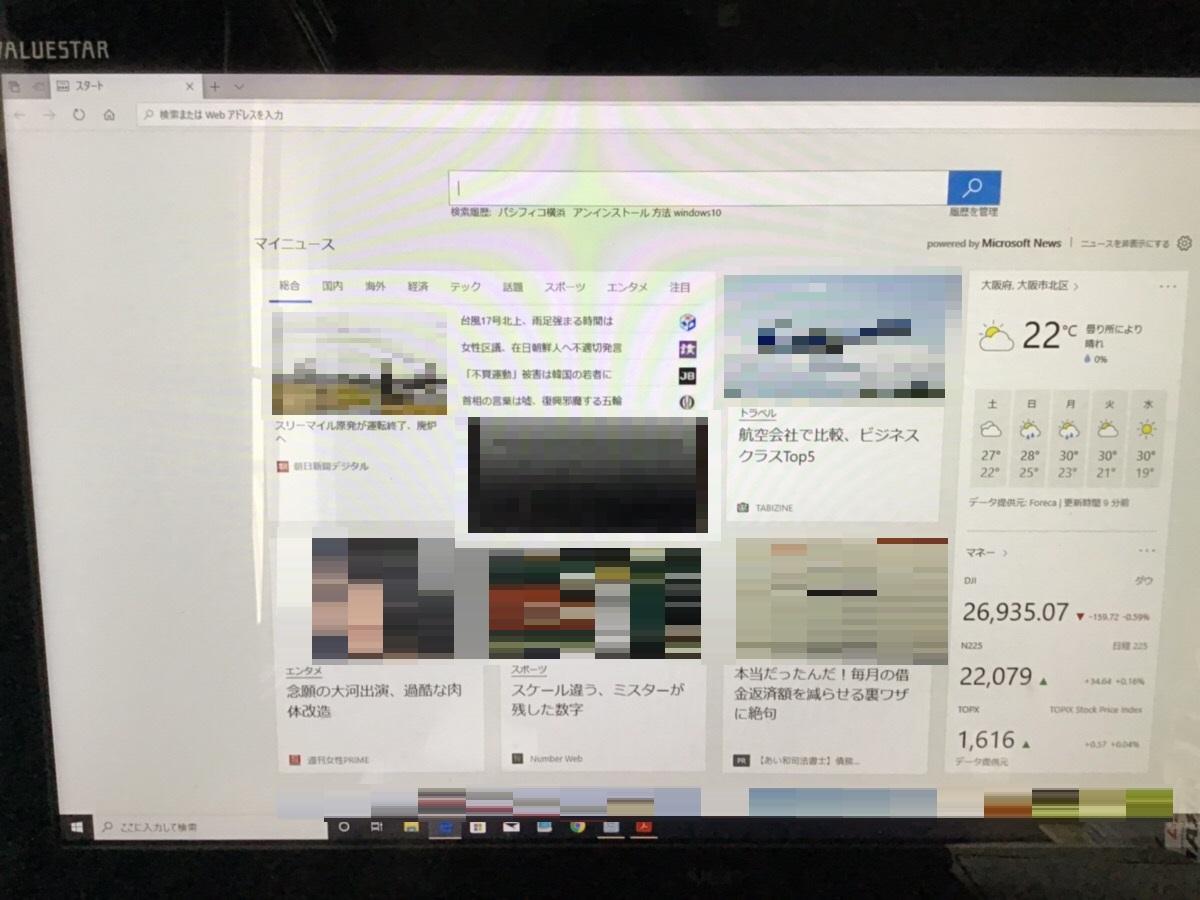 大阪府大阪市住之江区 デスクトップパソコンが起動しない/NEC Windows 10のイメージ