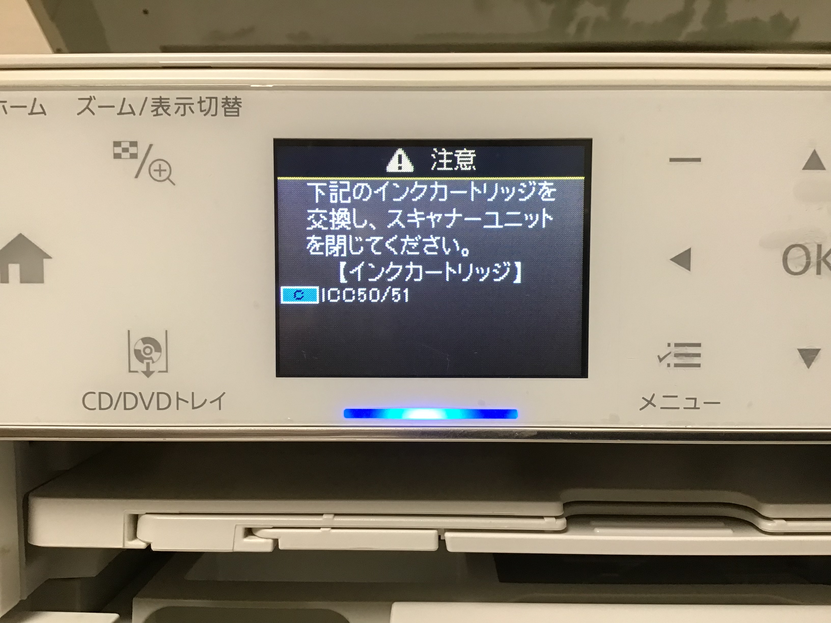 滋賀県大津市 ノートパソコンでプリンターを使った印刷ができない/NEC Windows 7のイメージ