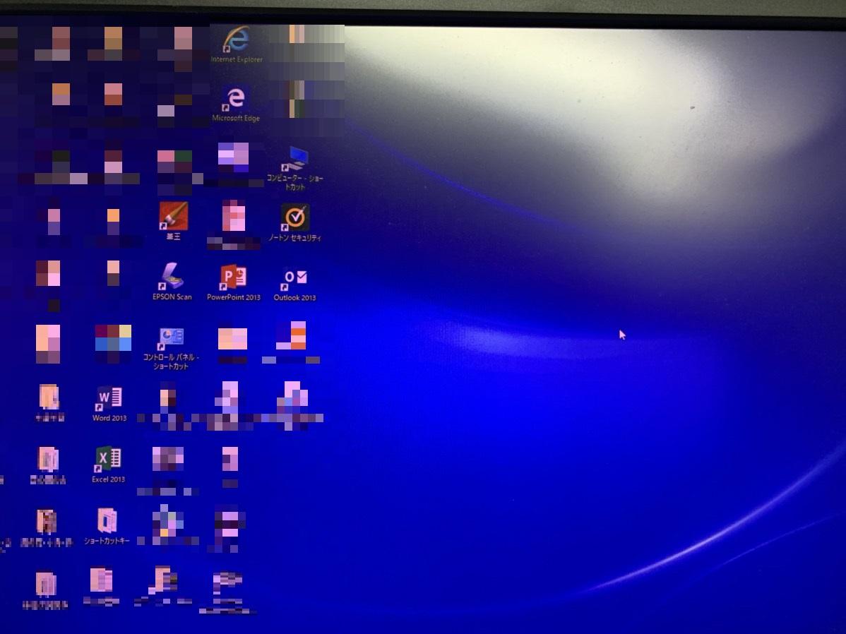 福岡県筑紫野市 デスクトップパソコンのOutlookが起動しない/DELL(デル) Windows 10のイメージ