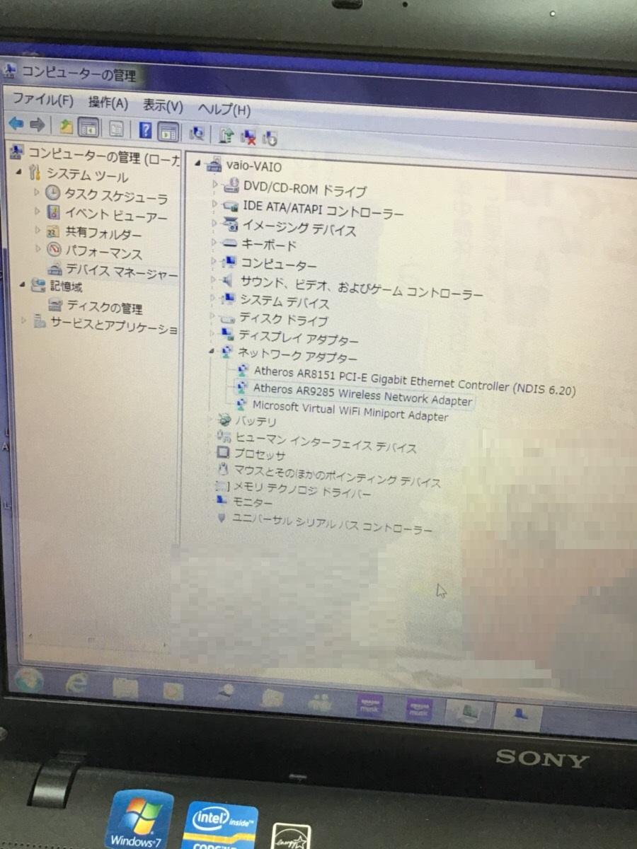 埼玉県さいたま市大宮区 ノートパソコンの無線LANがつながらない/ソニー(VAIO) Windows 7のイメージ