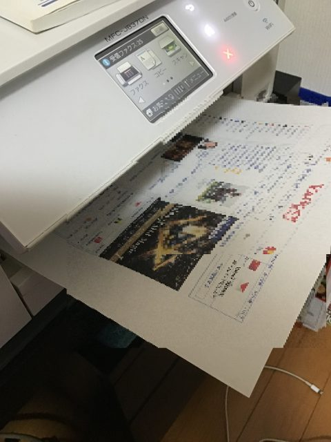 東京都足立区 ノートパソコン プリンターで印刷できない/HP(ヒューレット・パッカード) Windows 10のイメージ