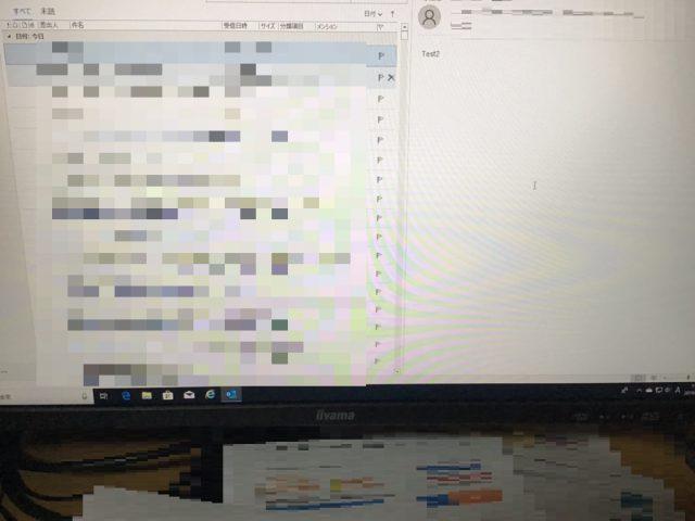 兵庫県尼崎市 デスクトップパソコンでOutlookが起動しない/HP(ヒューレット・パッカード) Windows 10のイメージ