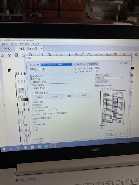 佐賀県佐賀市 ノートパソコン 確定申告のデータだけ印刷できない/NEC Windows 10のイメージ