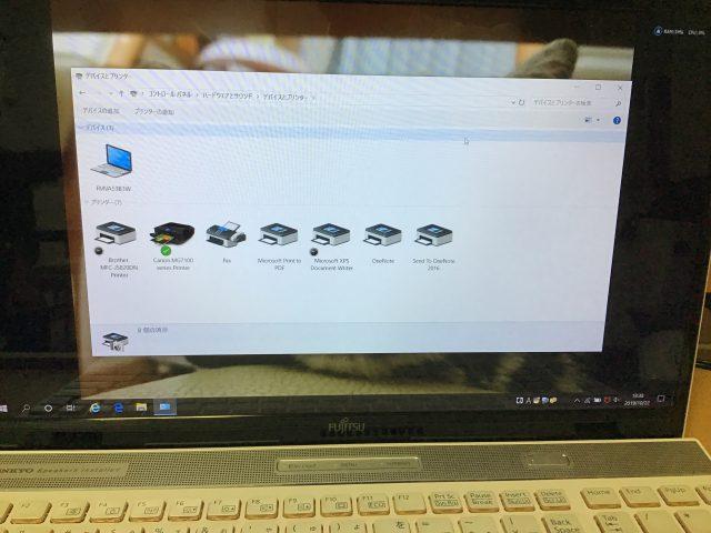 千葉県千葉市中央区 ノートパソコン プリンターで印刷できない/富士通 Windows 10のイメージ