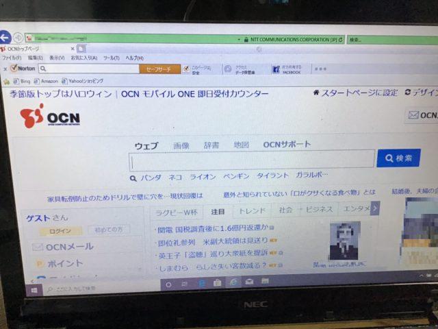 千葉県千葉市花見川区 ノートパソコンがインターネットに接続できない/NEC Windows 10のイメージ