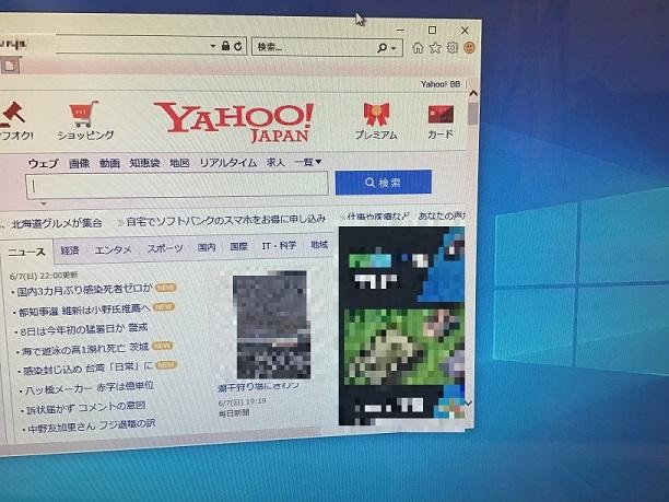大阪府松原市 デスクトップパソコンがインターネットに接続できない/自作PC(BTO) Windows 10のイメージ