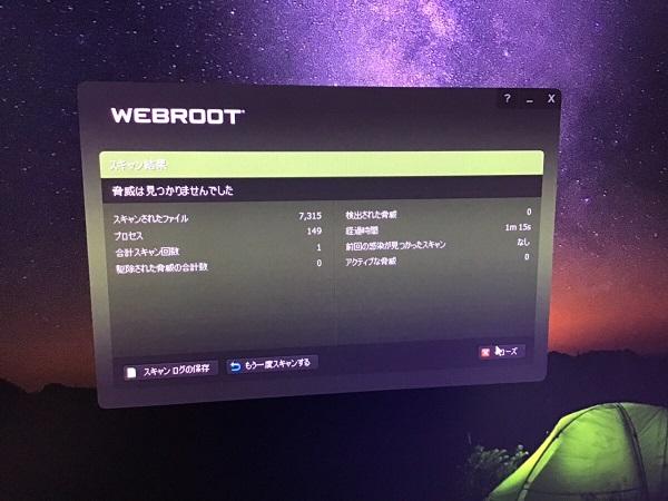 広島県広島市安佐南区 デスクトップパソコンがログインできない/DELL(デル) Windows 10のイメージ